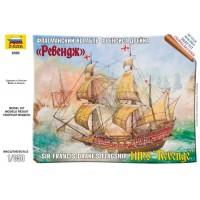 "Zvezda 6500 English Ship ""Revenge"" (kit 1:350)"