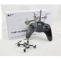 Hubsan Drone H107C X4 RC